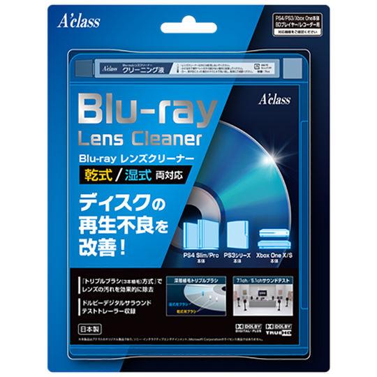 【新品】PS4/PS3対応 Blu−ray レンズクリーナー