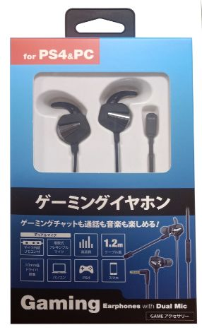 【新品】PS4 ゲーミングイヤホン ブラック GME−T9