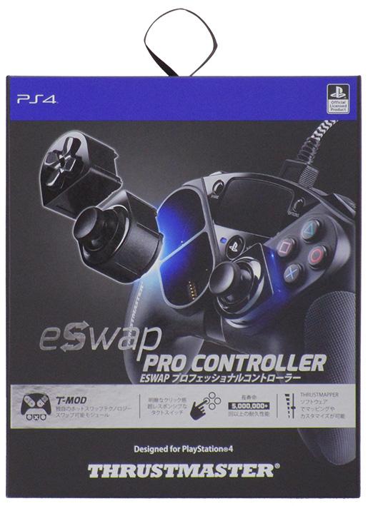【新品】ESWAP PRO CONTROLLER