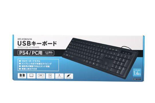 【新品】PS4 USBキーボード BK