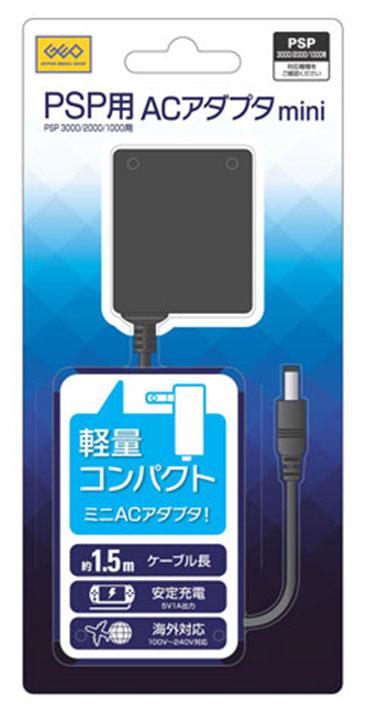 【新品】PSP−1000/2000/3000用 PSP用ACアダプタmini