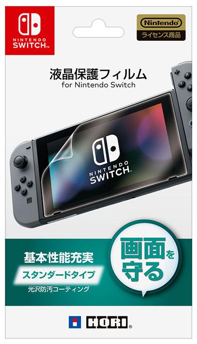 【新品】液晶保護フィルム for Nintendo Switch