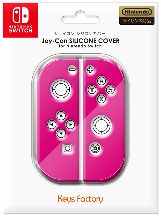【新品】Joy−Con SILICONE COVER for Nintendo Switch ピンク