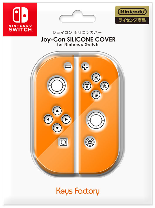【新品】Joy−Con SILICONE COVER for Nintendo Switch オレンジ