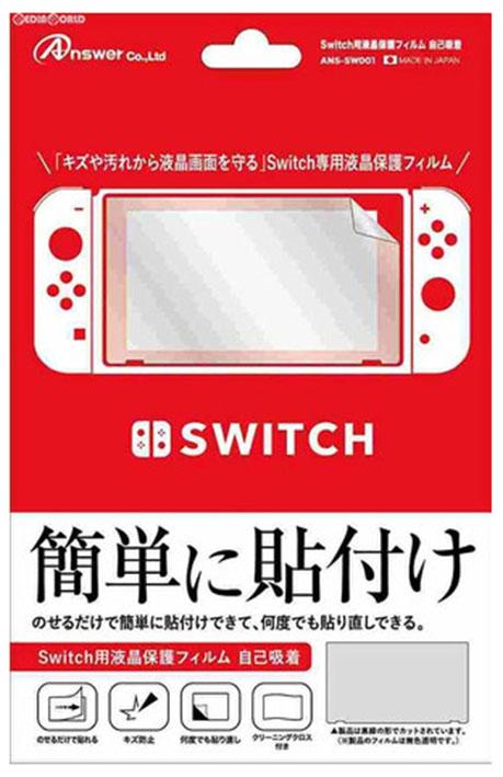 【新品】Switch用 液晶保護フィルム 自己吸着