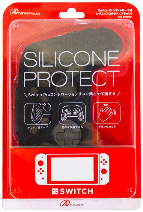 【新品】Switch Proコントローラ用 シリコンプロテクト(ブラック)