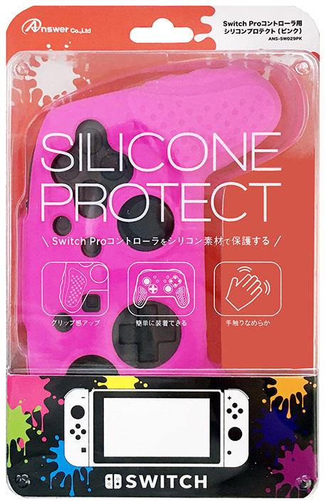【新品】Switch Proコントローラ用 シリコンプロテクト(ピンク)