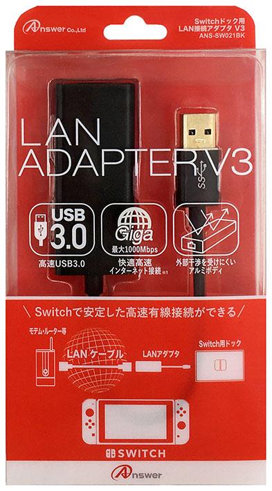 【新品】Switch用 LAN接続アダプタ V3(ブラック)