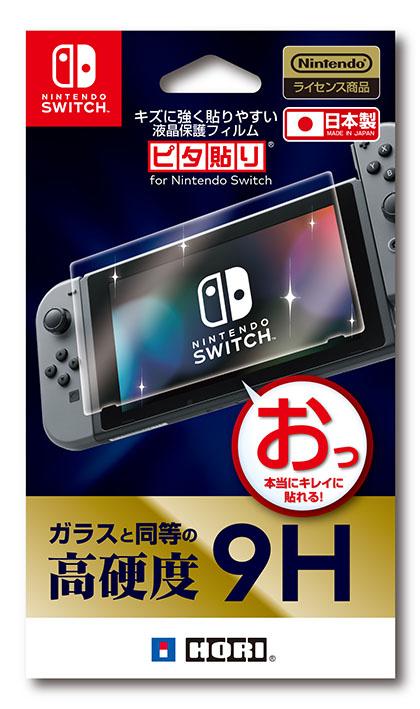 【新品】キズに強いピタ貼り for Nintendo Switch