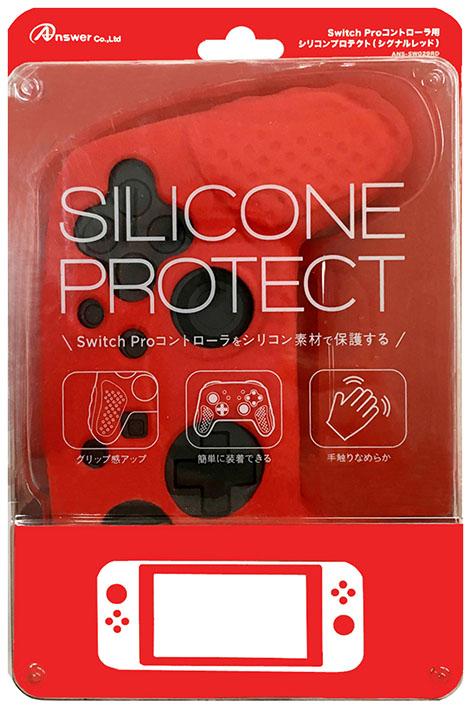 【新品】Switch Proコントローラ用 シリコンプロテクト(シグナルレッド)