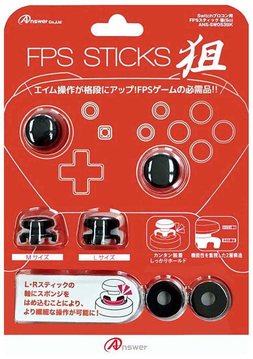 【新品】Switch Proコントローラ用 FPSスティック 狙(ブラック)