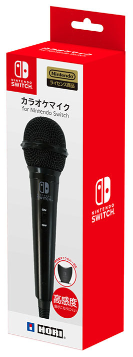 【新品】カラオケマイク for Nintendo Switch