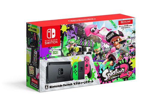 【中古・箱説あり・付属品あり・傷なし】Nintendo Switch スプラトゥーン2セット (同梱版)