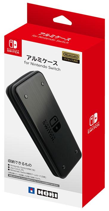 【新品】アルミケース for Nintendo Switch