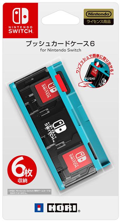 【新品】プッシュカードケース6 for Nintendo Switch ネオンブルー