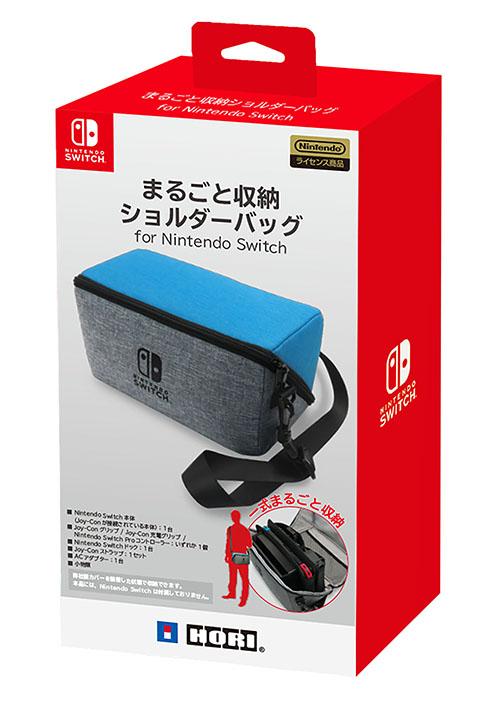 【新品】まるごと収納ショルダーバッグ for Nintendo Switch