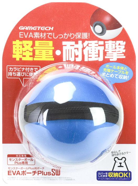 【新品】EVAポーチPlusSW (ブルー)