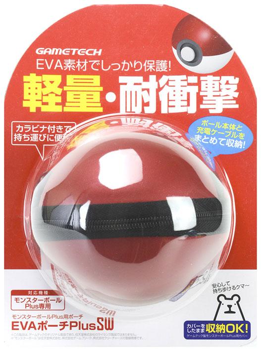 【新品】EVAポーチPlusSW (レッド)