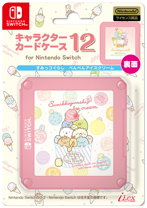 【新品】キャラクターカードケース12 for Nintendo Switch すみっコぐらし ぺんぺんアイスクリーム