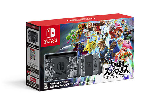 【新品】Nintendo Switch 大乱闘スマッシュブラザーズ SPECIALセット(同梱版)