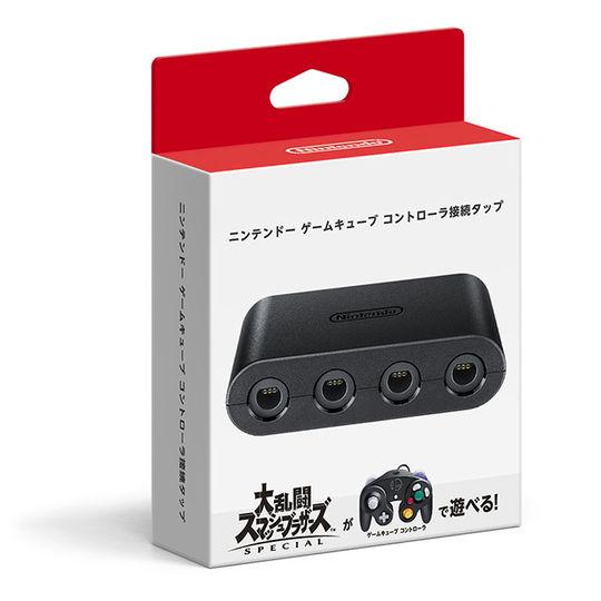 【新品】ニンテンドー ゲームキューブ コントローラ接続タップ