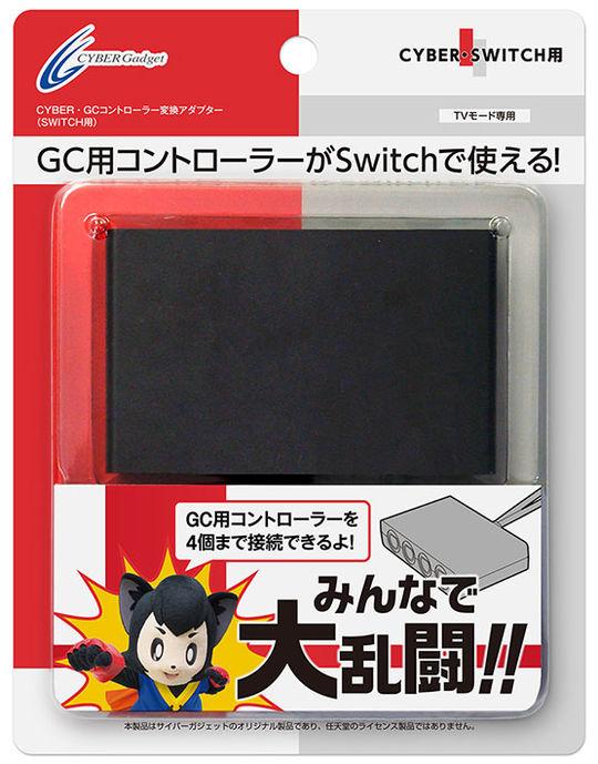 【新品】CYBER・GCコントローラー変換アダプター(SWITCH用)