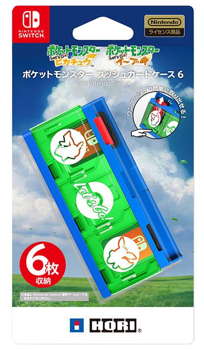 【新品】ポケットモンスター プッシュカードケース6 for Nintendo Switch Let's GO!ピカチュウ・Let's GO!イーブイ