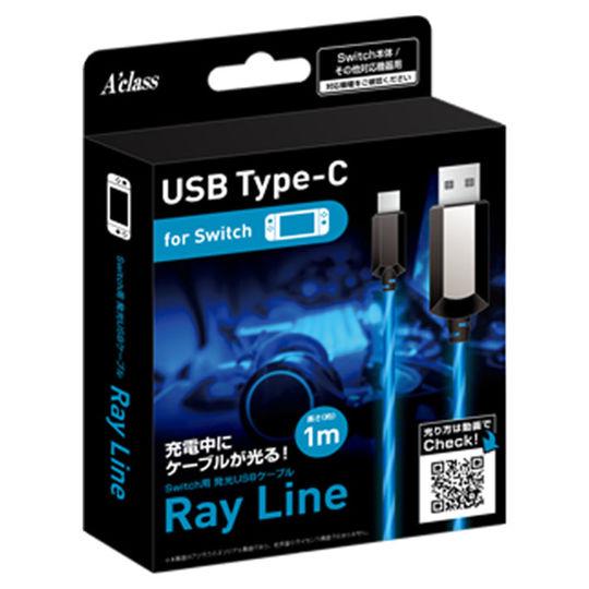 【新品】Switch用 発光USBケーブル(1m)〜Ray Line〜【ブルー】