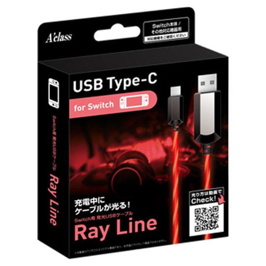 【新品】Switch用 発光USBケーブル(1m)〜Ray Line〜【レッド】