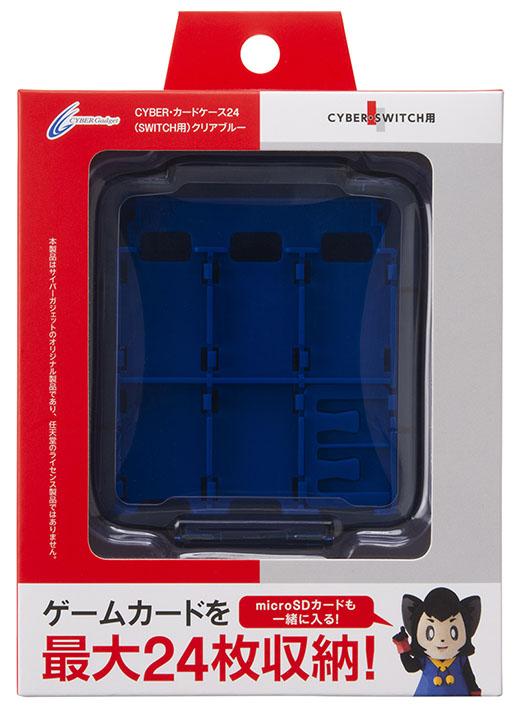 【新品】CYBER・カードケース24 クリアブルー