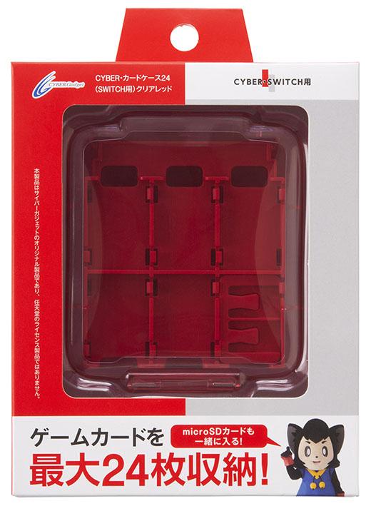 【新品】CYBER・カードケース24 クリアレッド