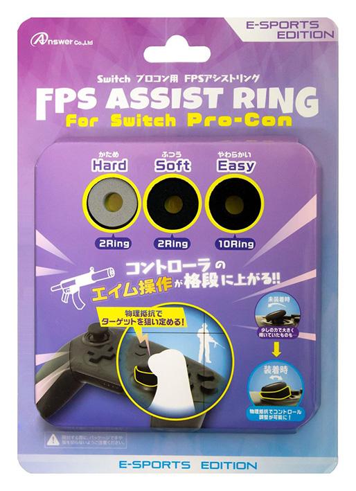 【新品】Switchプロコン用 FPSアシストリング ブラック