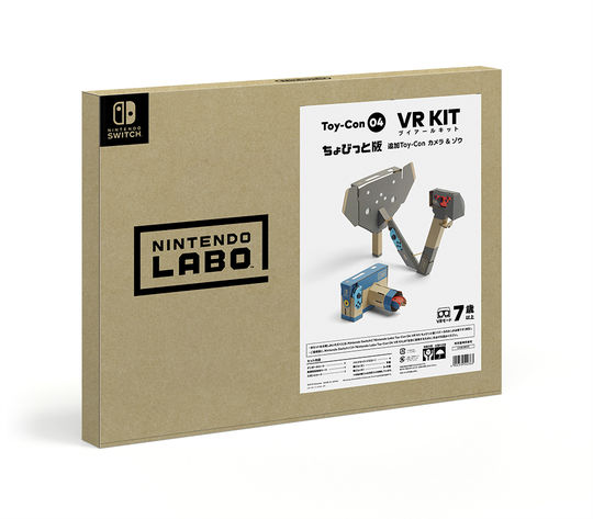 【新品】Nintendo Labo Toy−Con 04: VR Kit ちょびっと版追加Toy−Con カメラ&ゾウ