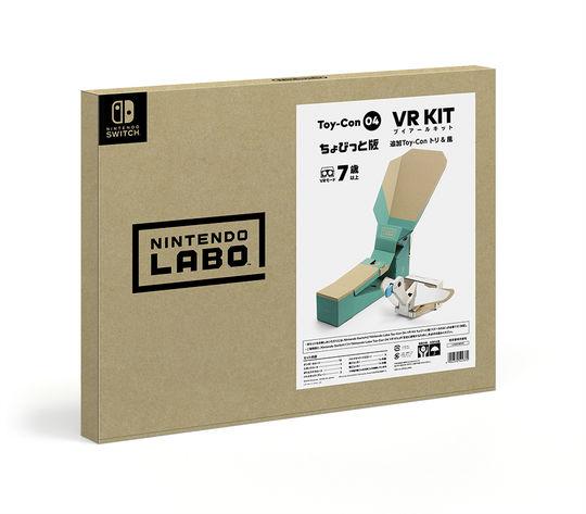 【新品】Nintendo Labo Toy−Con 04: VR Kit ちょびっと版追加Toy−Con トリ&風