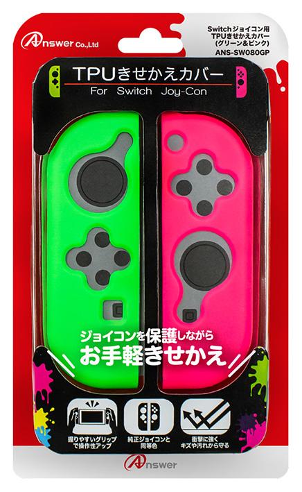 【新品】Switchジョイコン用 TPUきせかえカバー(グリーン&ピンク)