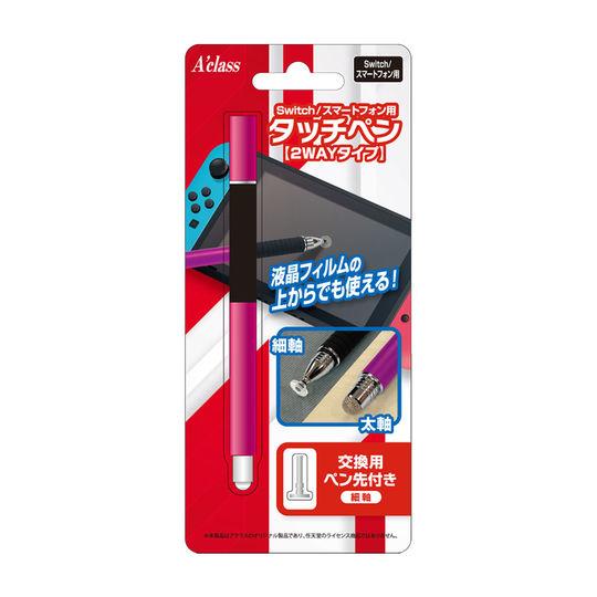 【新品】Switch用タッチペン2WAYタイプ ピンク