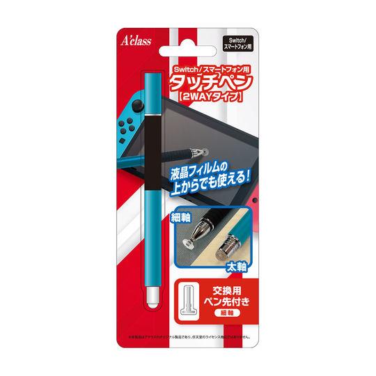【新品】Switch用タッチペン2WAYタイプ ブルー