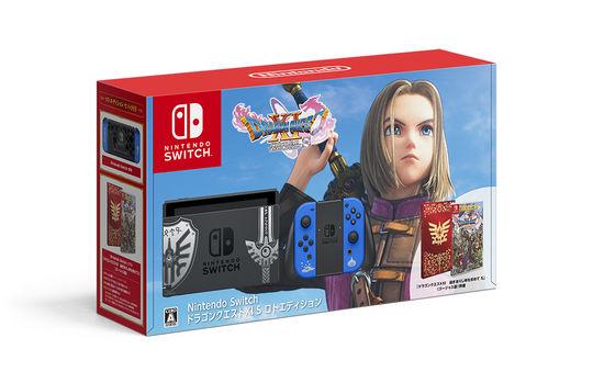【新品】Nintendo Switch ドラゴンクエストXI S ロトエディション (同梱版)