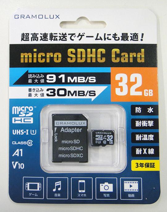 【新品】microSDカード 32GB GRFD−MSDC01−32