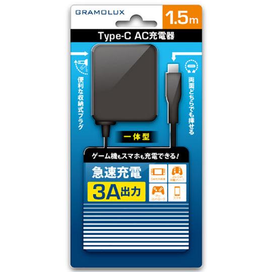 【新品】Type−Cケーブル一体型AC充電器 3A 1.5M GRFD−TCACC01−3A/1.5M ブラック