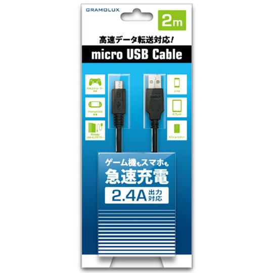 【新品】microUSBケーブル 2M GRFD−MUC01−2M
