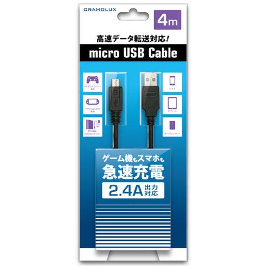 【新品】microUSBケーブル 4M GRFD−MUC01−4M