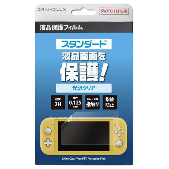 【新品】保護フィルム PET GRFD−SWLPF01−P