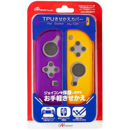【新品】Switch ジョイコン用 TPUきせかえカバー (パープル&オレンジ)