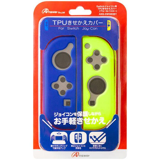 【新品】Switch ジョイコン用 TPUきせかえカバー (ブルー&イエロー)