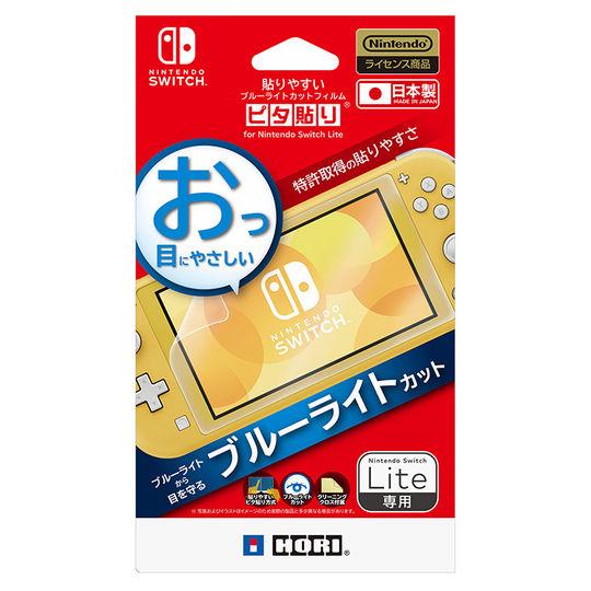 【新品】貼りやすいブルーライトカットフィルムピタ貼り for Nintendo Switch Lite