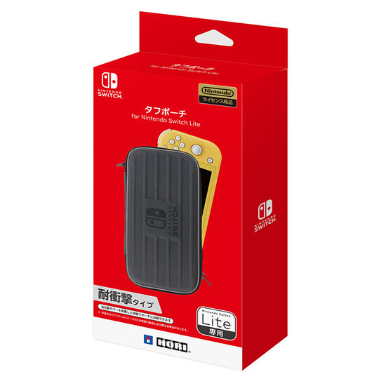 【新品】タフポーチ for Nintendo Switch Lite ブラック×グレー