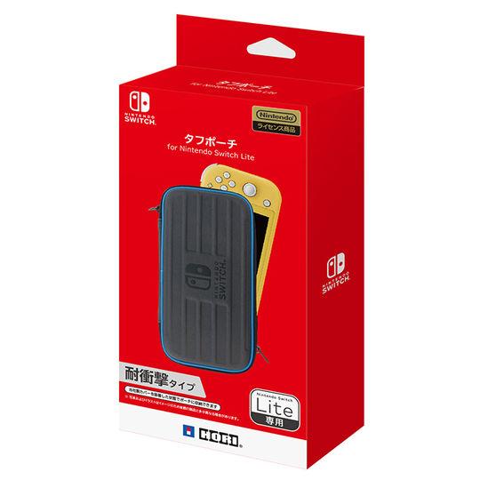 【新品】タフポーチ for Nintendo Switch Lite ブラック×ブルー