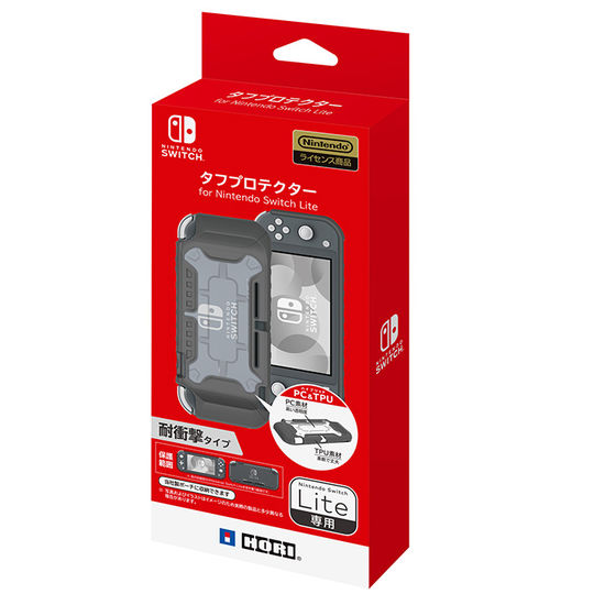 【新品】タフプロテクター for Nintendo Switch Lite クリア×グレー