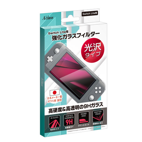 【新品】SwitchLite用 強化ガラスフィルター【光沢】